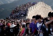 Қытай халқының саны 1 миллиард 399 миллионға жетті