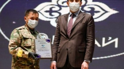 В Казахстане наградили лучших защитников природы