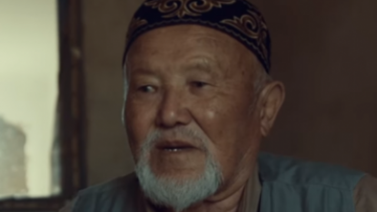 Казах из Стамбула (Казахстан, 2018)