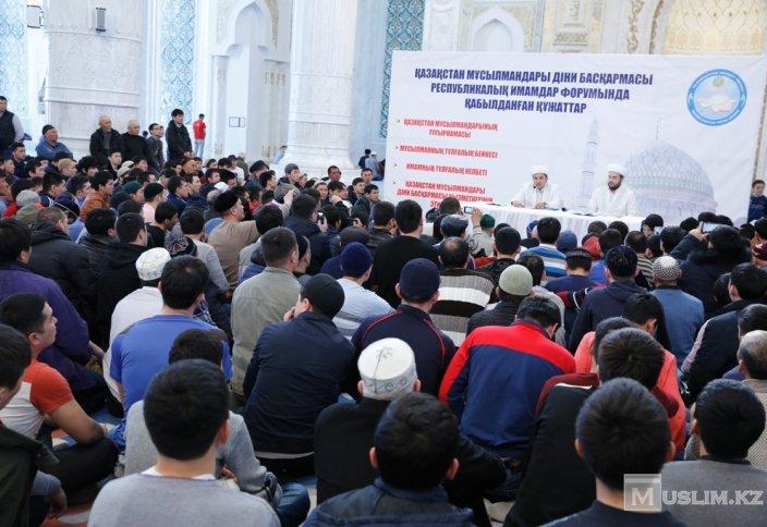 Мешіт жамағатына Имамдар форумында қабылданған құжаттар таныстырылды (ФОТО)