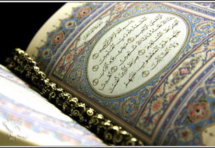 Первый международный фестиваль Корана увидят в Москве