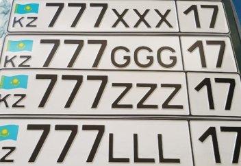 Перечень VIP-номеров для авто могут расширить в Казахстане