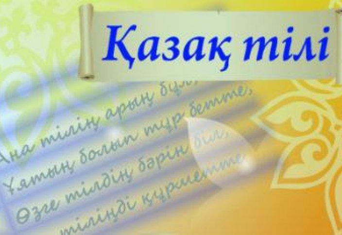Soyleu: как трое парней решили сделать казахский язык модным