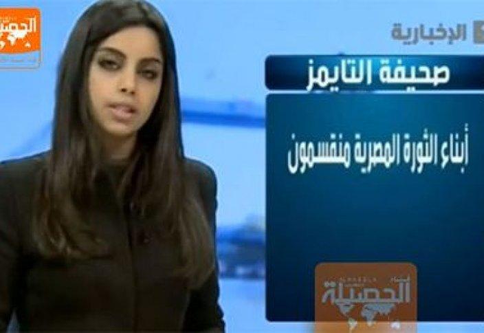 Саудовская Аравия: телеведущих покроют хиджабами