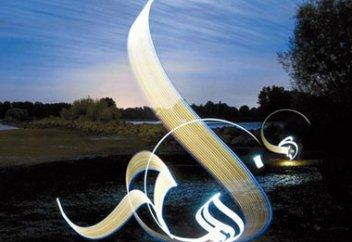 Месяцы Раджаб и Шабан — предвестники Рамадана