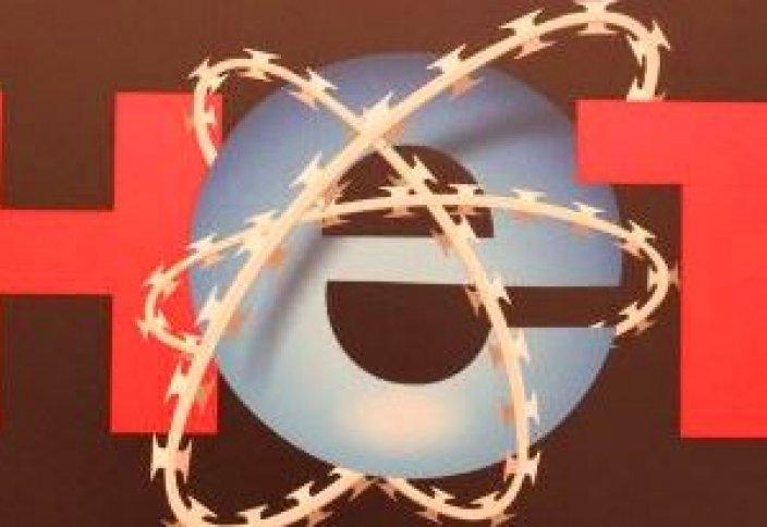 Турция: новый закон об ограничении свободы в интернете
