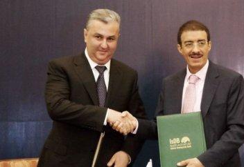 Исламский банк развития выделит Узбекистану $1,3 млрд