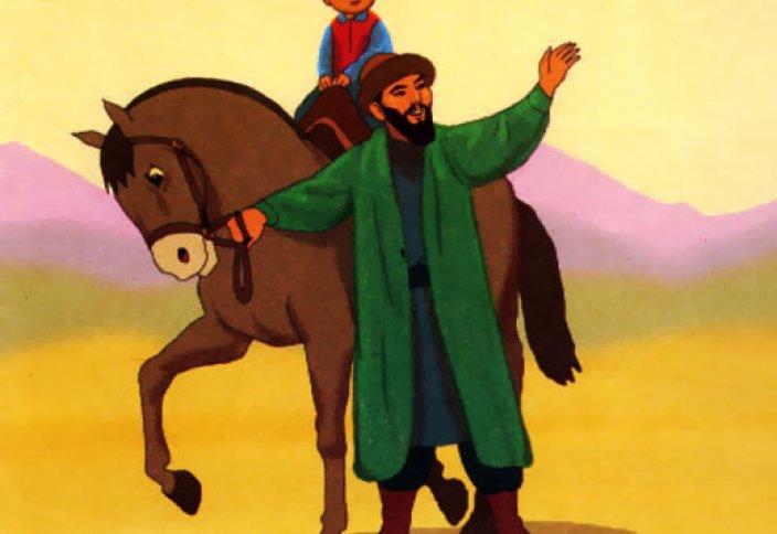 ЗНАЧЕНИЕ КАЗАХСКИХ ИМЕН