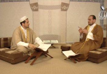 Уроки таджвида. Урок 16. Другие правила. Чтение Корана (заключительная часть)