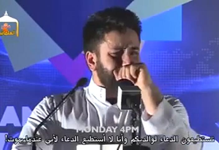 Мұсылман жігіт неге жылады (видео)?