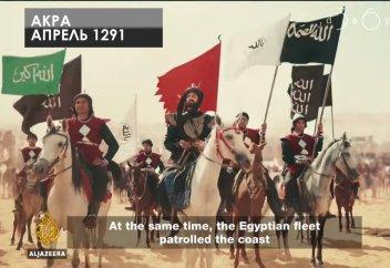 Крестовые походы | Часть 8 - ЭПИЛОГ:  Конец крестовых походов