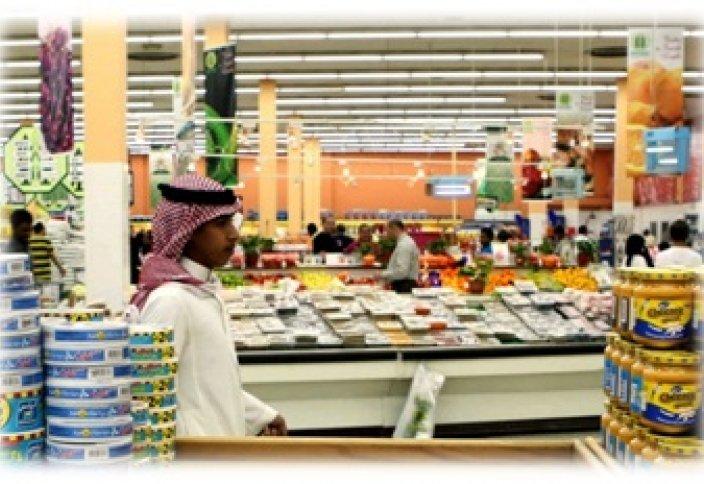 Ввоз свинины в Саудовскую Аравию… случайность ли?