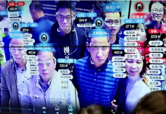 Как сделать так, чтобы твоё лицо не распознали через камеры наблюдения?