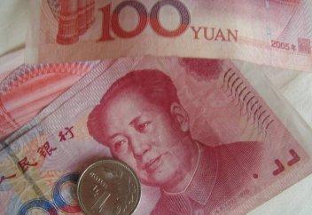 Қытайдың АҚШ-қа қарсы сауда соғысындағы басты қаруы - юан