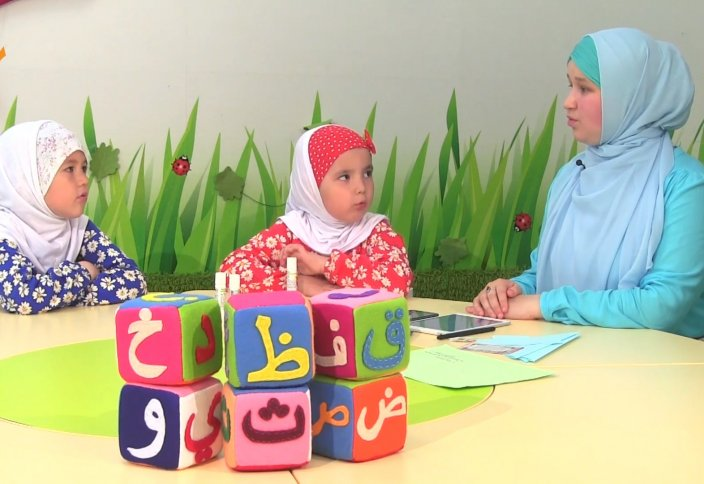 """Азбука Ислама. Урок 17. Буква """"За"""""""