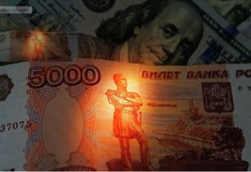 Forbes (США): Россия и Китай пытаются убить доллар?