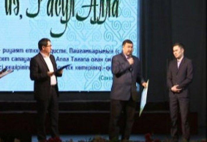 Казахстан: конкурс на лучшее произведение о Пророке ﷺ