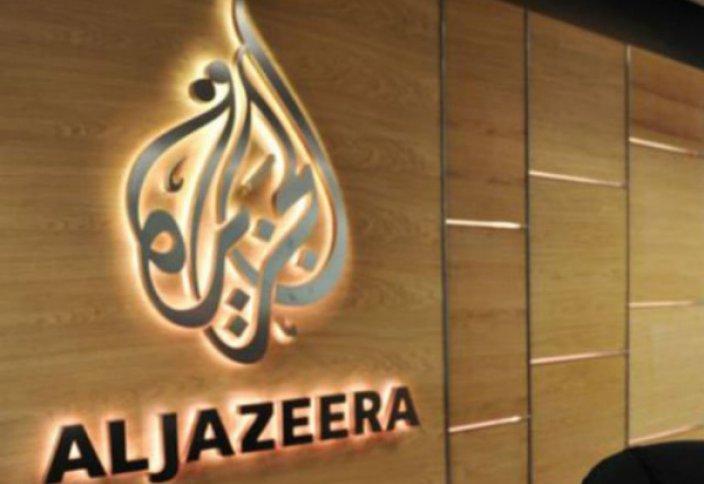 «Аль Джазира» прекращает вещание в США