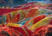 Радужные горы в Коране (Китай)