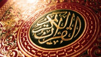 Почему суры Корана расположены именно в таком порядке? | Azan.kz | ISLAM CHANNEL