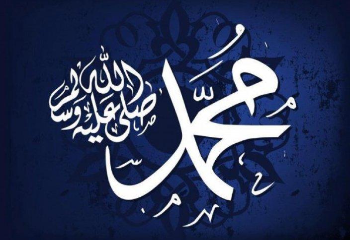 Предсказания пророка Мухаммада (мир ему)