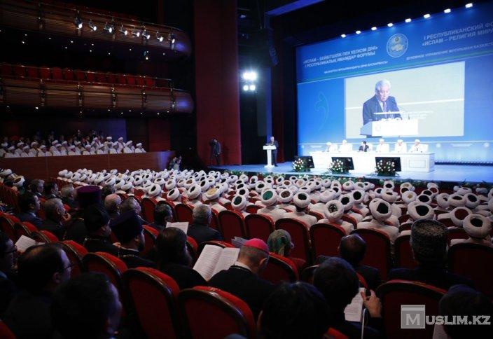І Республикалық имамдар форумы өтті (ФОТО)