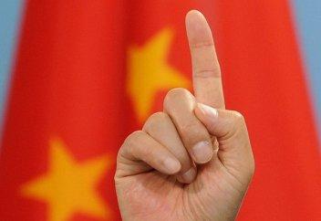 Сможет ли Запад взорвать Китай изнутри?