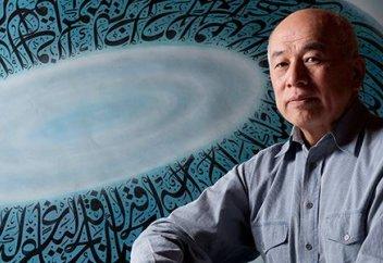 Совершенная красота письменного слова: мастер арабской каллиграфии Хонда Коити