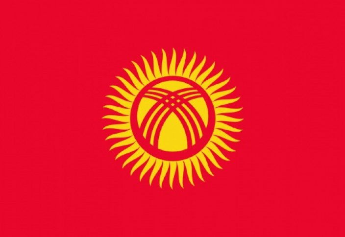 Кыргызстан: ИГИЛ под запретом