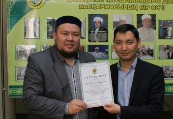 """""""Алматинский продукт"""" ЖШС өнімдері халал сертификатына ие болды"""
