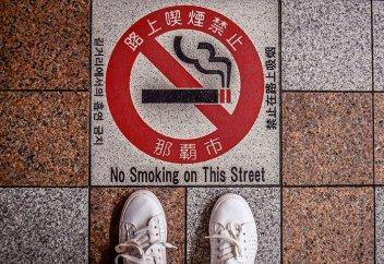 Япония, США и Великобритания побеждают курение