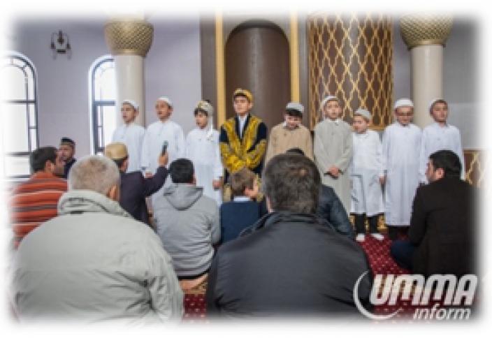 Мусульмане Киева празднуют новый год по Хиджре