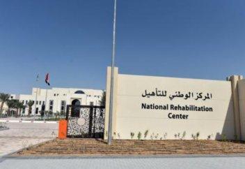 В Дубае изменили отношение к наркозависимым