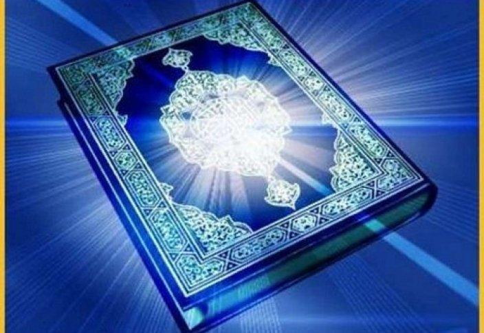Азербайджан: Конкурс Корана на государственном уровне
