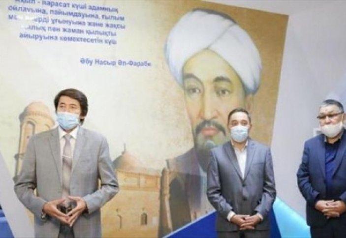 В Казахстане открыли центр «Мир аль-Фараби»