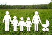 Как достичь целей политики семейного планирования