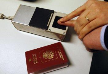 ЕК предложила включить отпечатки пальцев в электронные удостоверения личности в ЕС