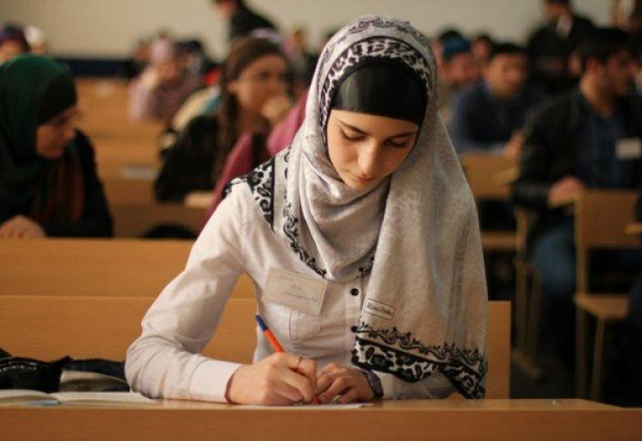 Ингушетия, 14 мая: Международный исламский форум