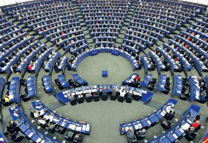 Еуропарламент Палестинаны мойындады
