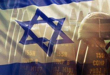 Израилдің ядролық қаруы һәм аймақ қауіпсіздігі