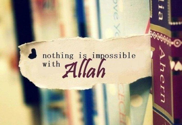 Можно ли шутить над Аллахом?