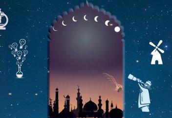 Расцвет больниц в исламском мире. Лунный календарь