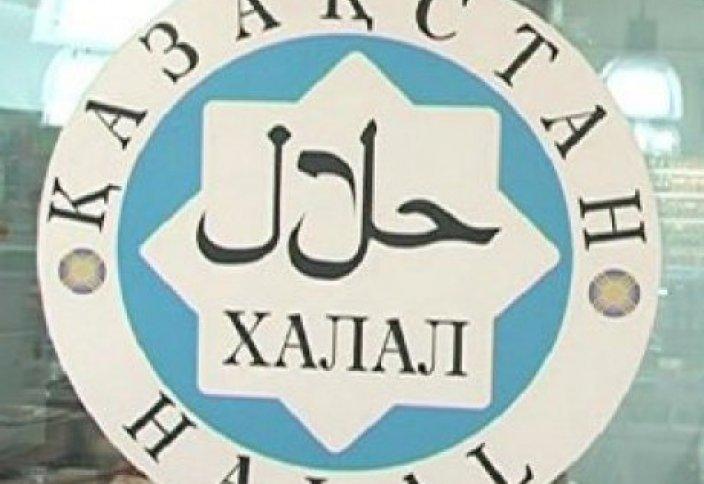 Казахстан: маркировка «Халал» сменится на «Адал» с 1 марта