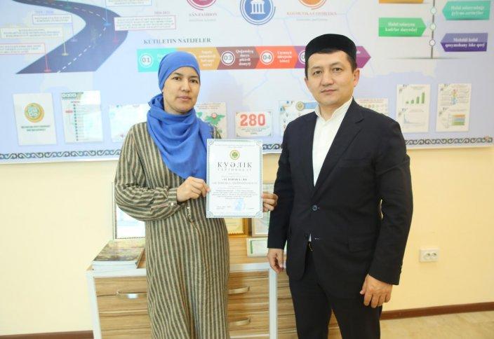 Елордадағы «Al Baraka» мейрамханасы халал сертификатын алды