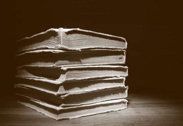 Кітаптарға иман