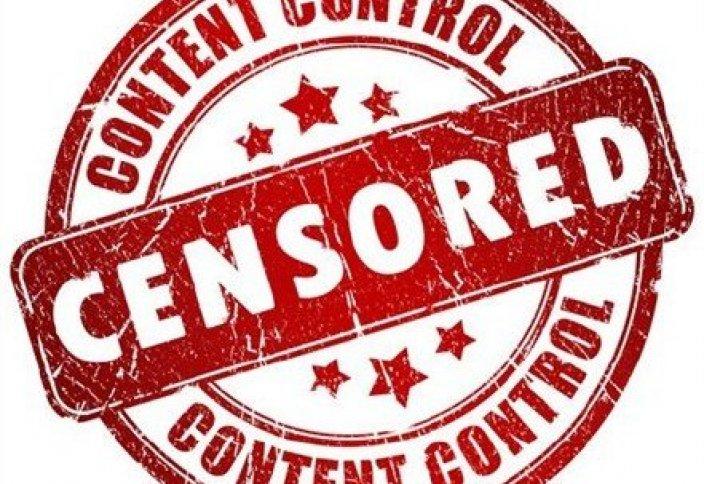 Доступ к сайтам и «зеркалам» Хизб ут-Тахрир ОГРАНИЧИТЬ!