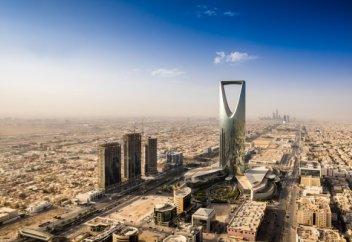 Саудия тұңғыш рет кредит алды