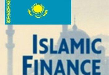 Елімізде ислами қаржыландыру ісі өрге басып келеді