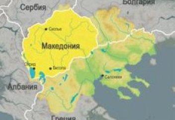 Македония изменит свое название на референдуме