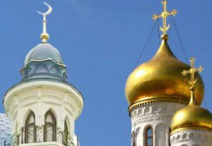Межконфессиональный форум «Ислам и православие в Кыргызстане: традиции и современность»